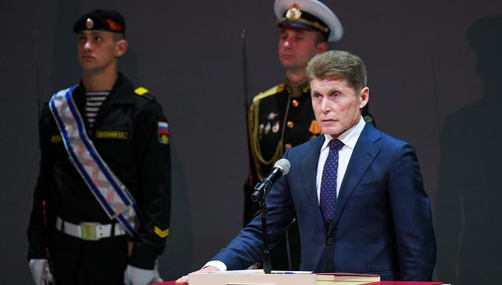 Олег Кожемяко вступил в должность губернатора Приморья