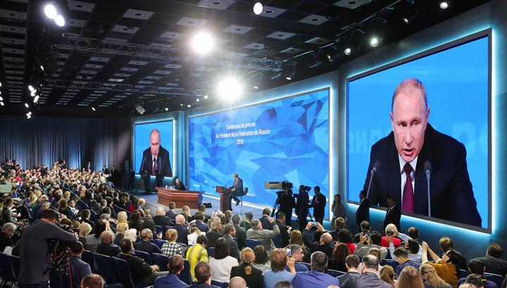 Путин: чтобы прыгнуть в новый технологический уклад, надо сконцентрировать ресурсы на важнейших направлениях