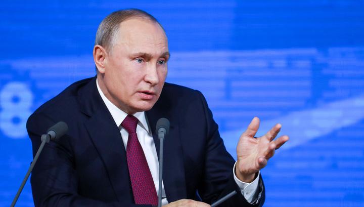 Владимир Путин: тема допинга в спорте достаточно политизирована