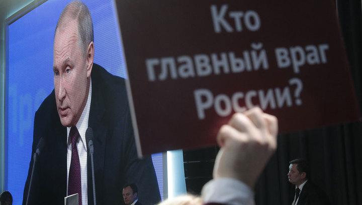 Атаки на Трампа возобновятся, убежден Путин