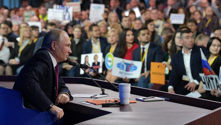 Яркие наряды и поддержка соседей: журналисты рассказали, как получить ответ от Путина