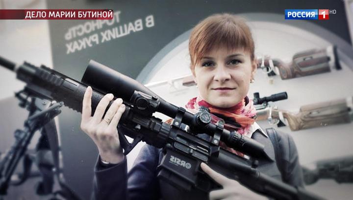 Дело Марии Бутиной: россиянке грозит 15 лет тюрьмы в США