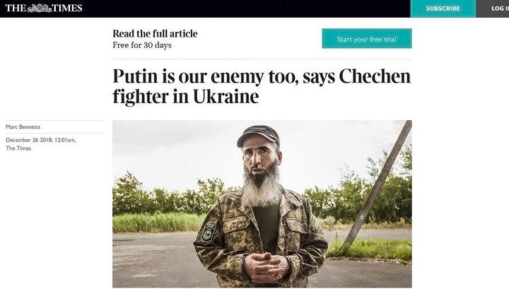 The Times: на стороне Украины воюют два батальона чеченских боевиков