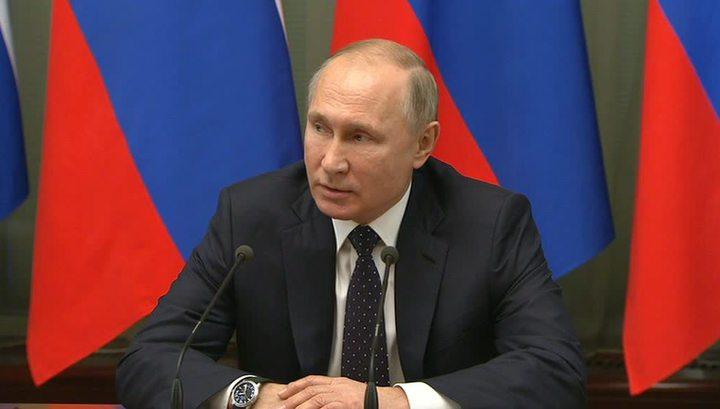 Путин распоряжается по поводу учёных