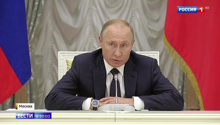 Бизнес-идеи от президента: Путин и предприниматели поговорили в Кремле
