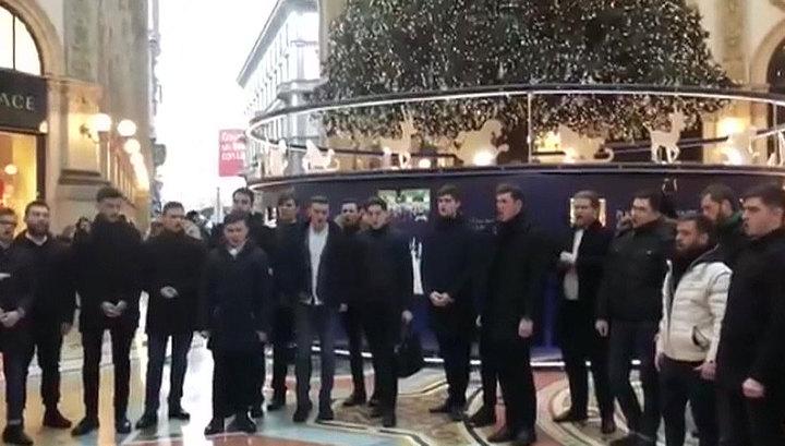Хор Киевской духовной академии в Милане спел колядку в поддержку УПЦ