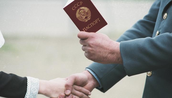 Читинка прожила 25 лет с паспортом СССР