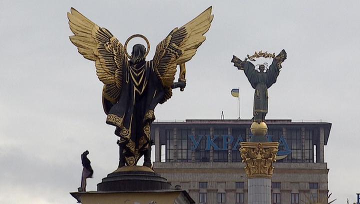 Наливайченко: Украина только МВФ должна больше 14 миллиардов долларов