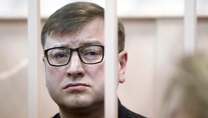 "Гендиректор холдинга ""Форум"" приговорен к 4 годам"