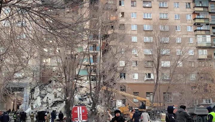 Минздрав: трагедией в Магнитогорске могут воспользоваться мошенники