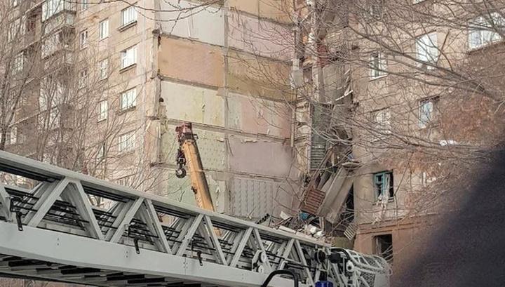 Взрыв в Магнитогорске: 79 жильцов дома пропали без вести