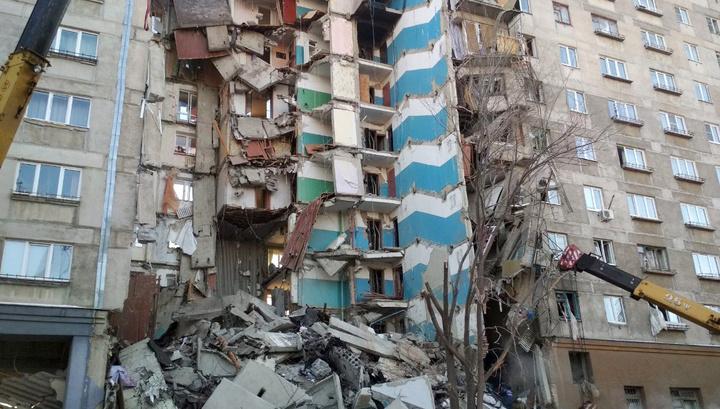 40 дней: в Магнитогорске вспоминают погибших при обрушении дома