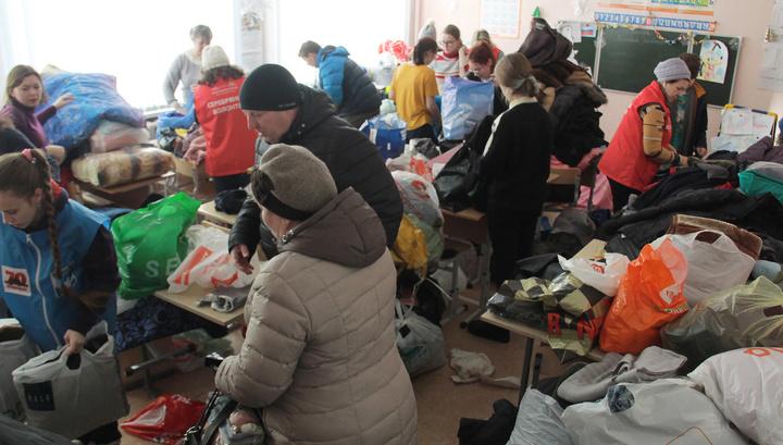 Магнитогорцы предлагают пострадавшим деньги, вещи и собственные квартиры