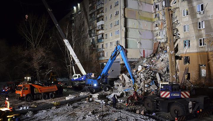 Обрушение в Магнитогорске: извлечено тело пятого погибшего