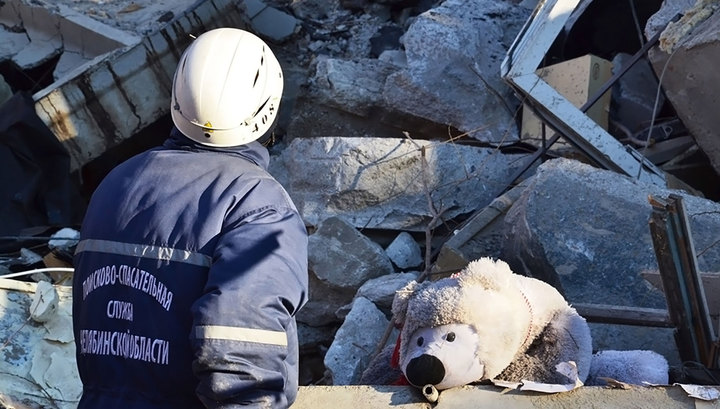 Трагедия в Магнитогорске: спасатели продолжают разбор завалов