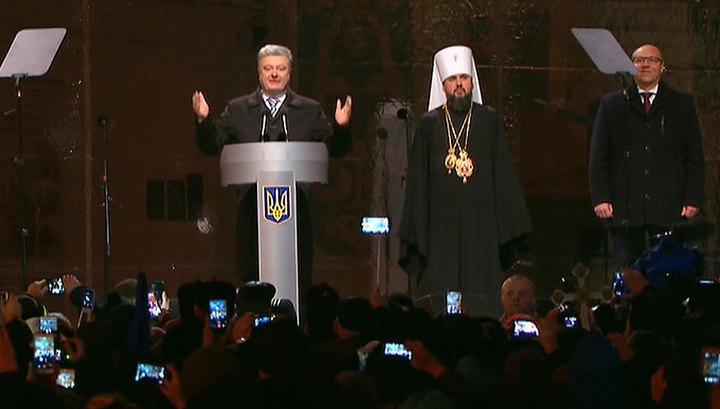Расправы, провокации и захваты храмов: о новом пути вероисповедания Петра Порошенко