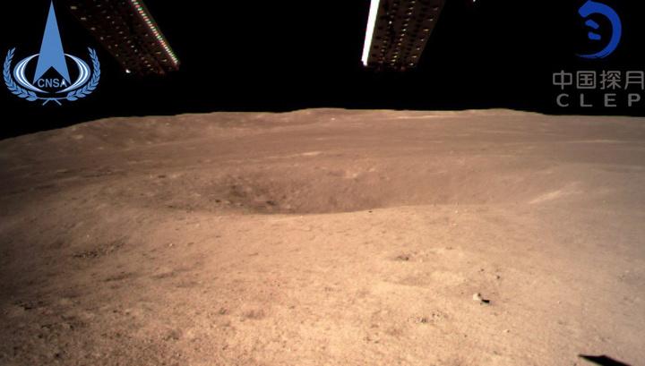 """""""Чанъэ-4"""" прислал первый снимок с обратной стороны Луны"""