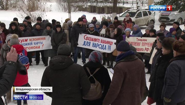 Жители Струнина требуют от чиновников исполнить поручение президента
