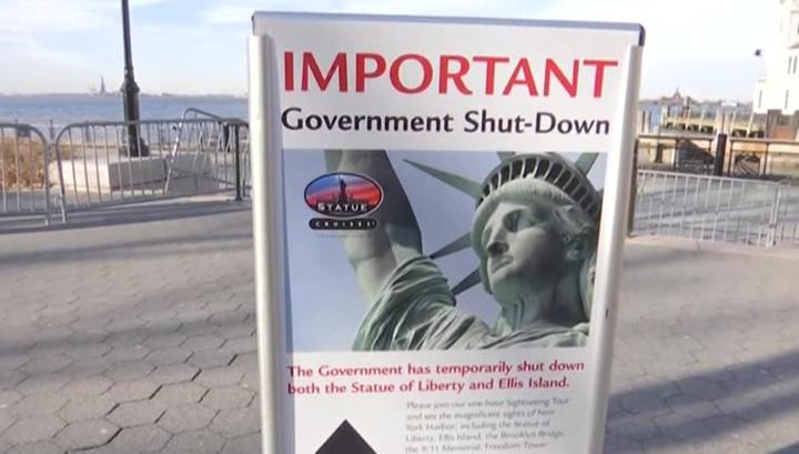 Шатдаун в США приостановлен на три недели