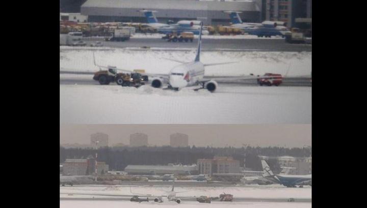 Появилось фото самолета чешской авиакомпании, выкатившегося с полосы в Шереметьево