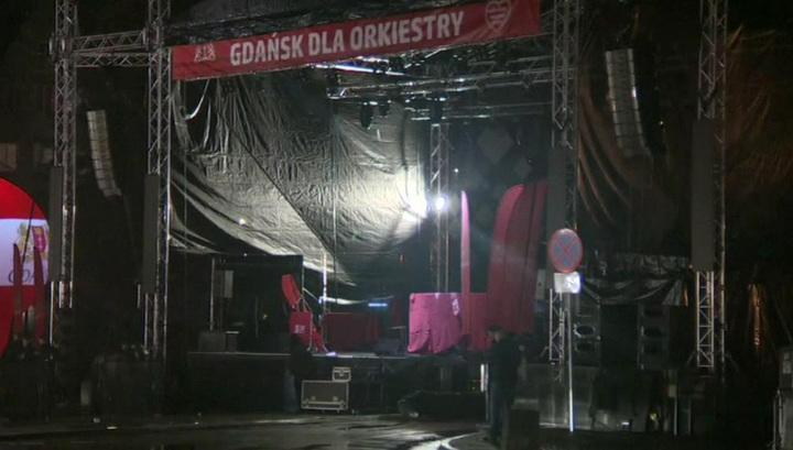 Охрана бездействовала при нападении на мэра Гданьска