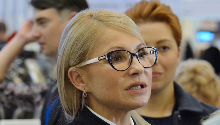 Тимошенко начнет процедуру импичмента Порошенко