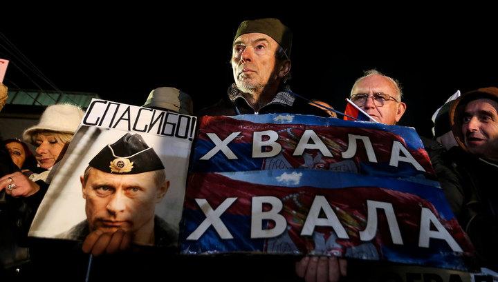 Десятки тысяч сербов приветствовали Путина у главного собора Белграда