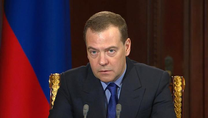 Медведев: Москва готова к диалогу с новым руководством Украины