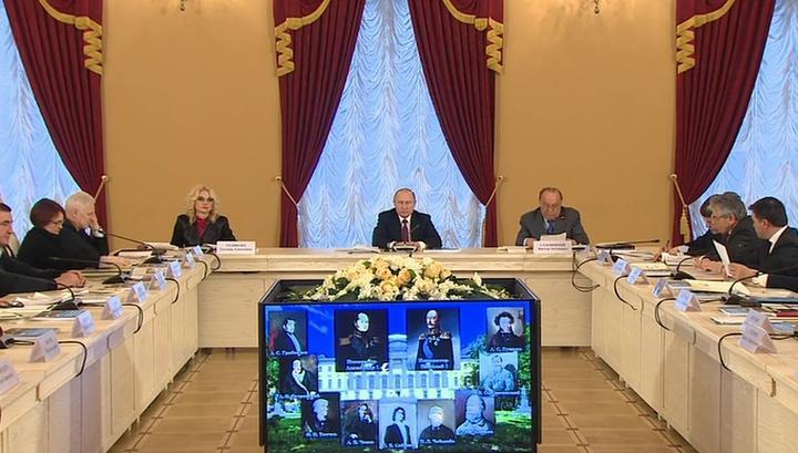 Путин: конкуренция между российскими вузами должна расти