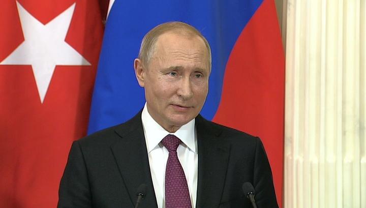Путин поддержал вывод войск США из Сирии