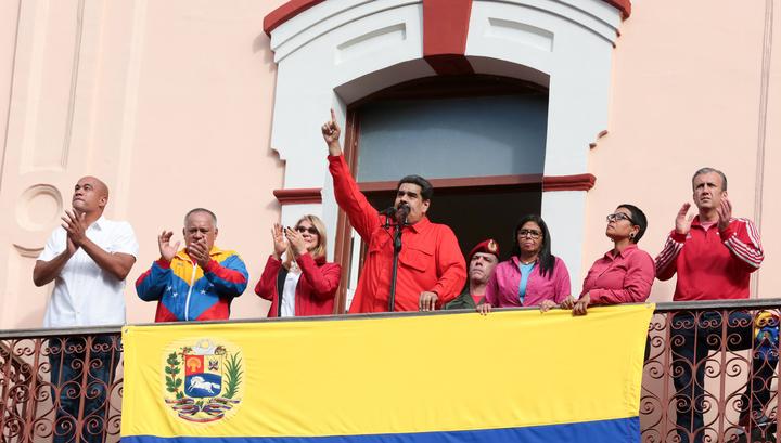 Президент Венесуэлы призвал народ защищать порядок в стране
