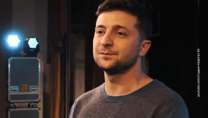 Кандидат в президенты Украины шоумен Зеленский выступил в защиту русского языка