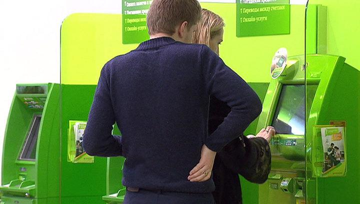 Банк России запустил систему быстрых платежей