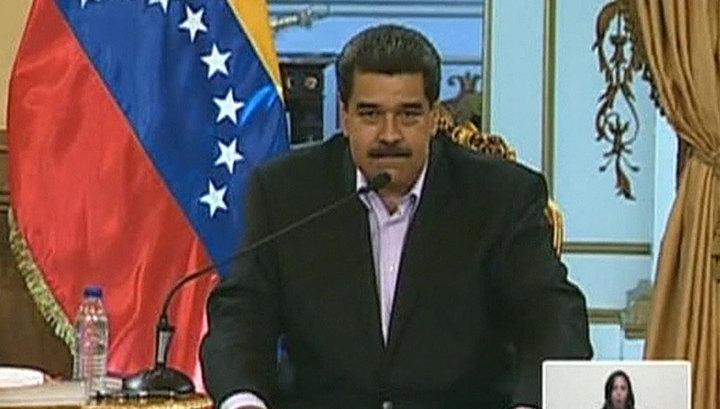 "Мадуро - Трампу: ""Руки прочь от Венесуэлы!"""