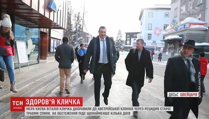 Из-за госпитализации Виталий Кличко отложил свой визит в Норвегию