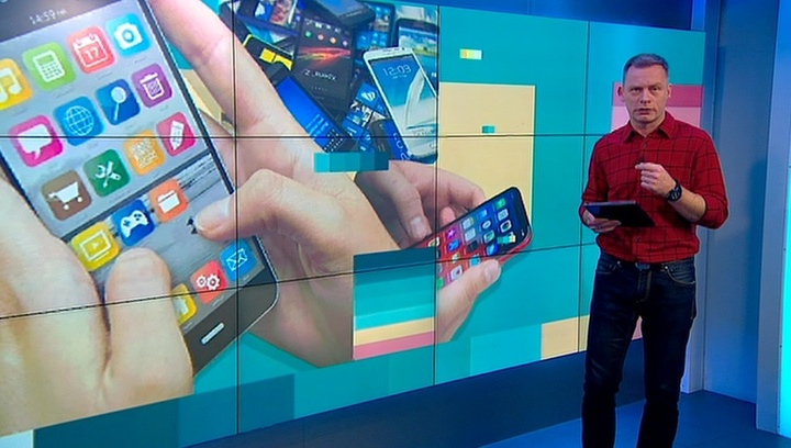 Вести.net: российские приложения на смартфонах хотят сделать обязательными