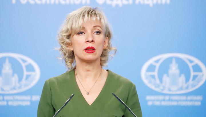 Захарова прокомментировала возобновление закупок США нефти у Венесуэлы