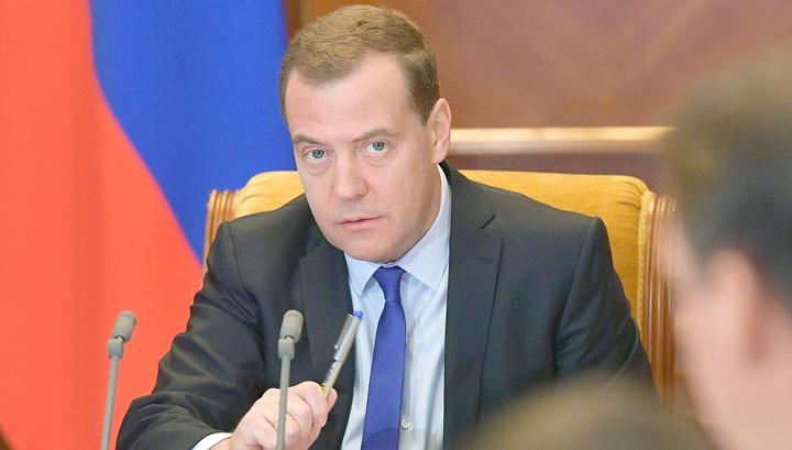 """Медведев: слово """"кризис"""" исчезло из актуальной лексики"""