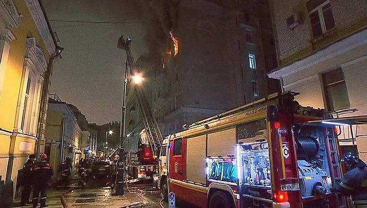 Число погибших на ночном пожаре в центре Москвы выросло до 4