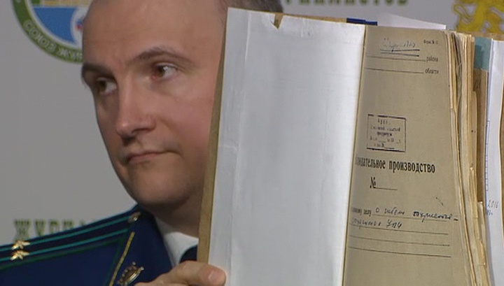 Тайна гибели группы Дятлова: прокуратура нашла ошибку в деле