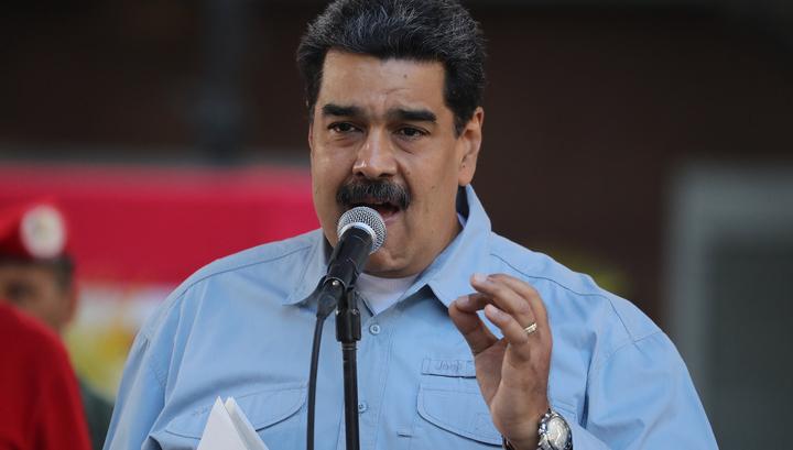 Мадуро: участники попытки переворота в Венесуэле пойманы