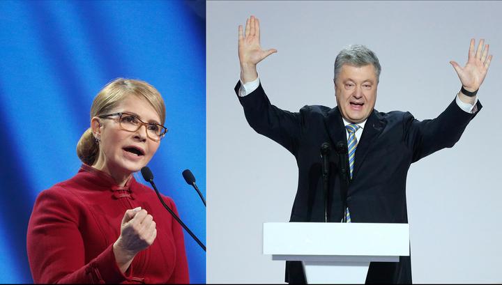Первые российские наблюдатели прилетят в Киев 11 февраля