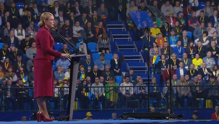 Тимошенко представила доказательства подкупа избирателей Петром Порошенко
