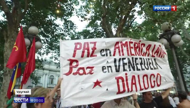 Нападение США на Венесуэлу может повлечь войну в Латинской Америке