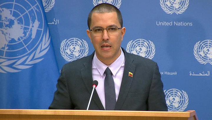 """Глава МИД Венесуэлы: сначала США нас убивают, а потом """"хотят выручить"""""""