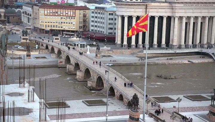 Македония исчезла с карты мира