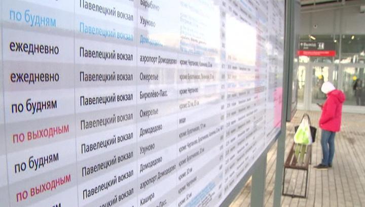 Москва расширяет свою транспортную систему невероятными темпами