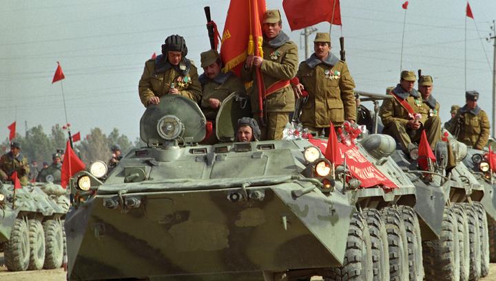 Минобороны РФ рассекретило уникальные документы по Афганистану