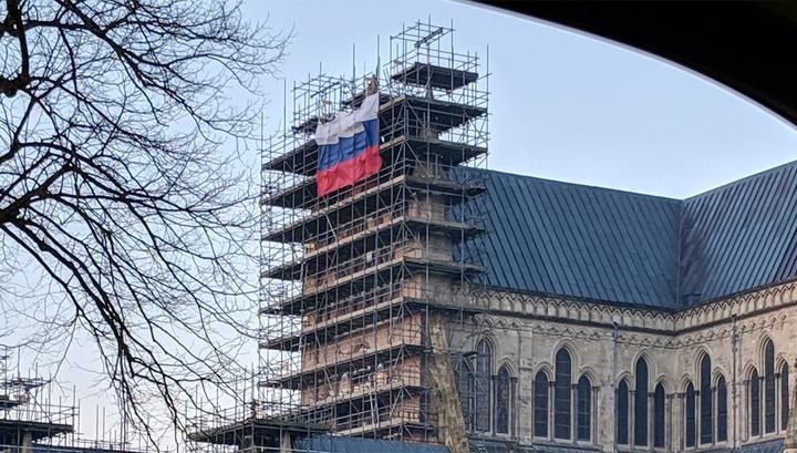 На соборе Девы Марии в Солсбери вывесили российский триколор