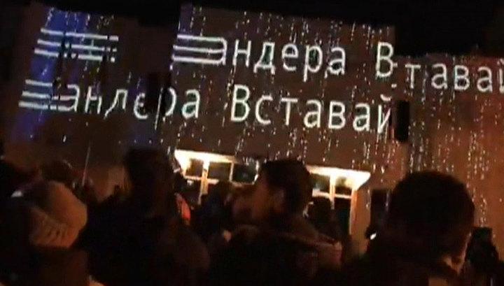 Киевские радикалы устроили марш против полиции